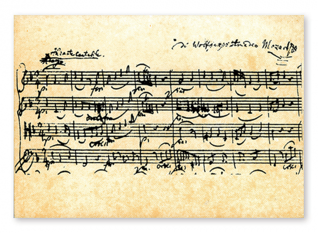 postcard motif Mozart